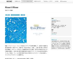 「GCGC」にて西武アキラexhibition「River///River」をご紹介いただきました。