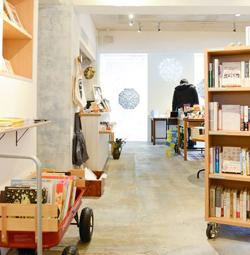 「北欧、暮らしの道具店」【特集|その働きかたが知りたい】VOL.2 かもめブックス編内にて、ご紹介いただきました。