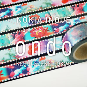 ondo_inouenokia_maste