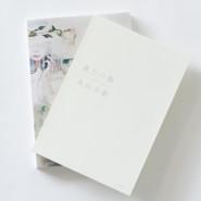 大槻香奈アーカイブ vol.01 「乳白の街」|大槻香奈