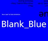 Blank_Blue|植木駿