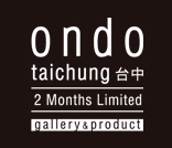 ondo taichung 台中 〜2Months Limited|大槻香奈・網代幸介・水沢そら・agoera