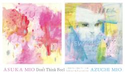 【gallery】5月11日(木)〜6月3日(土)三尾あすか・あづち 二人展 「Don't Think Feel」がはじまりました。