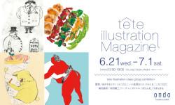 【gallery】6月21日(水)〜7月1日(土)「tete illustration class group exhibition」がはじまっています。
