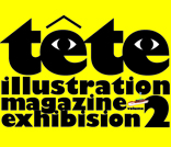 tête illustration magazine exhibition Vol.2|tête illustration class