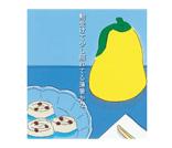『水丸さんのゴーシチゴ』  発刊記念パネル展|安西水丸