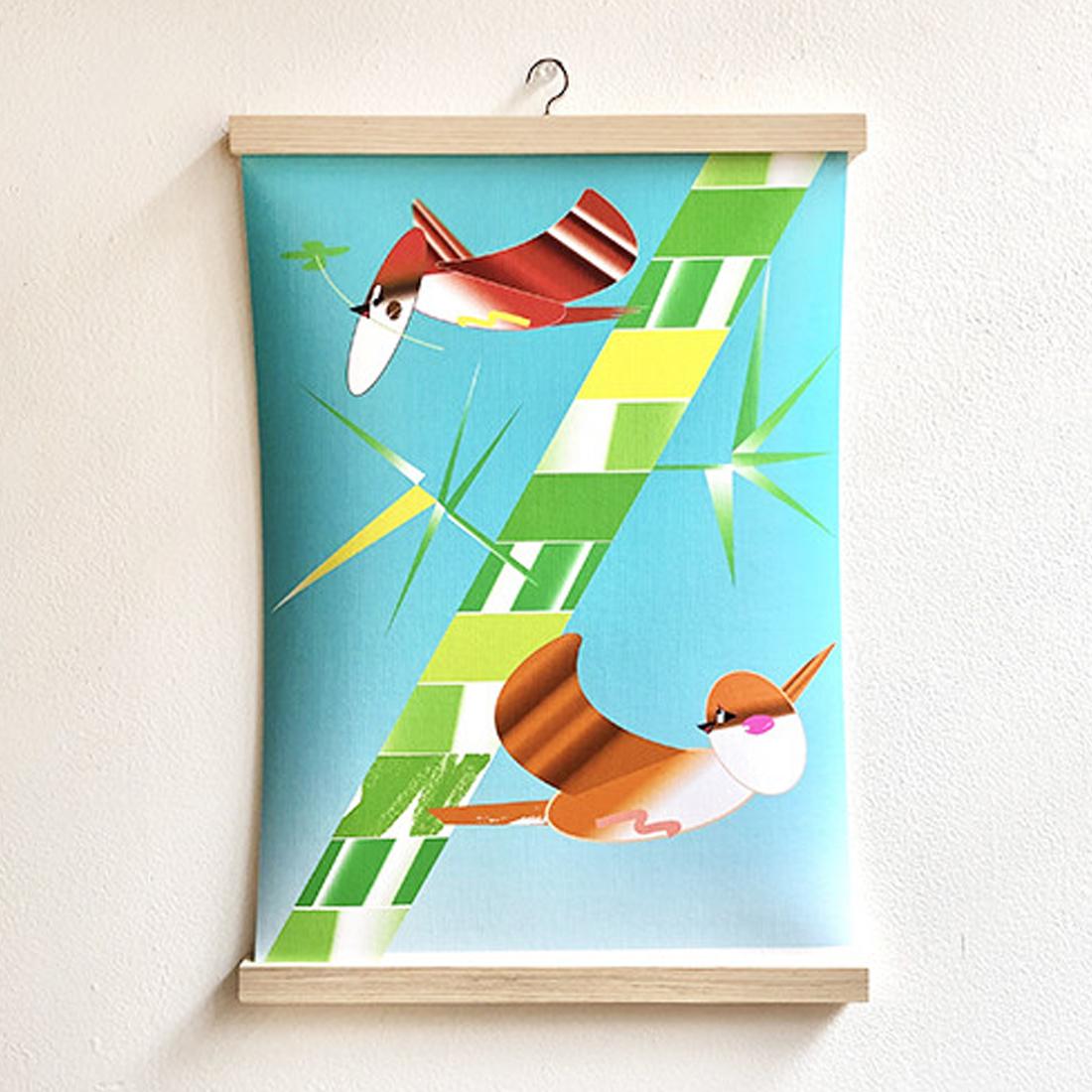 作品「雀と竹」