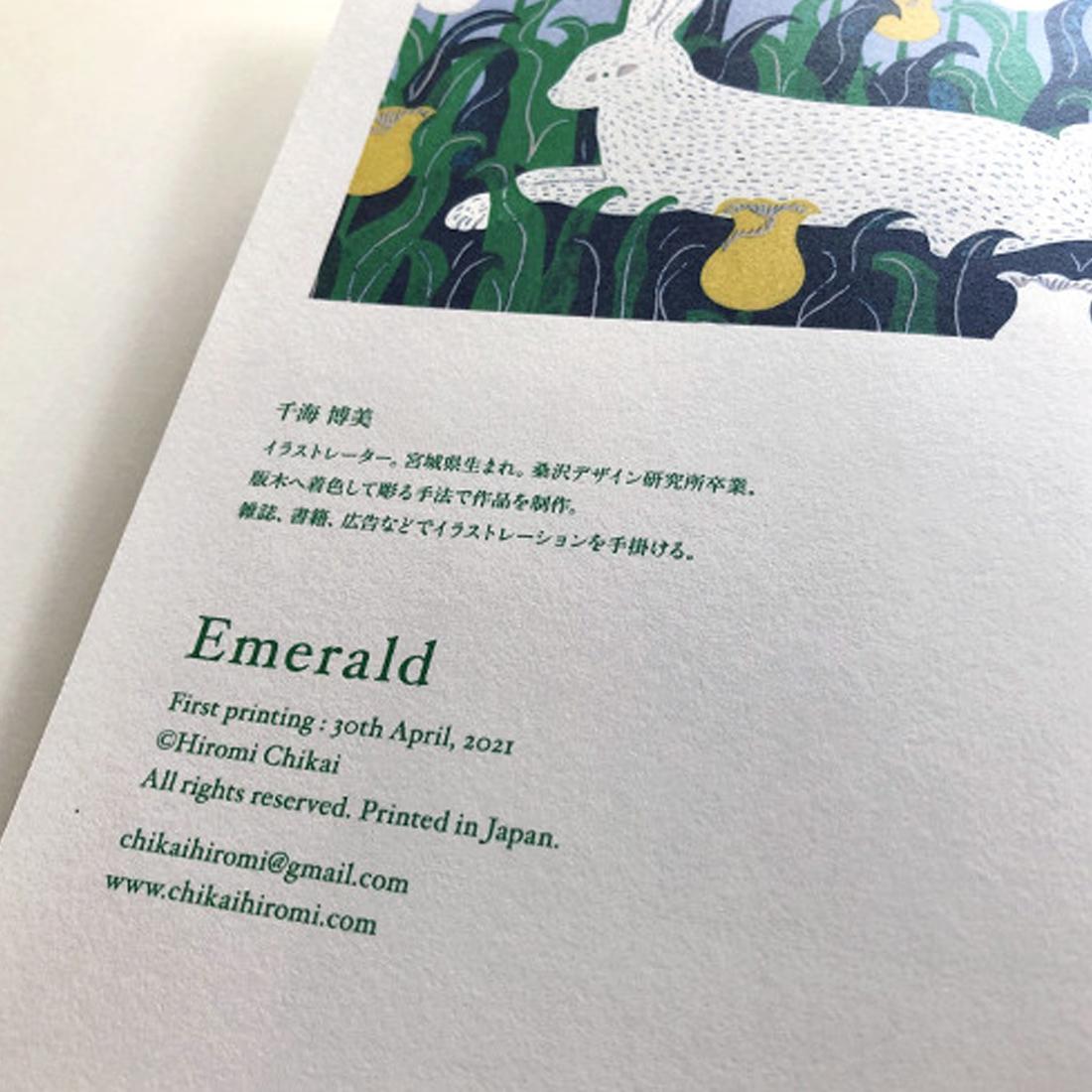 ZINE「Emerald」