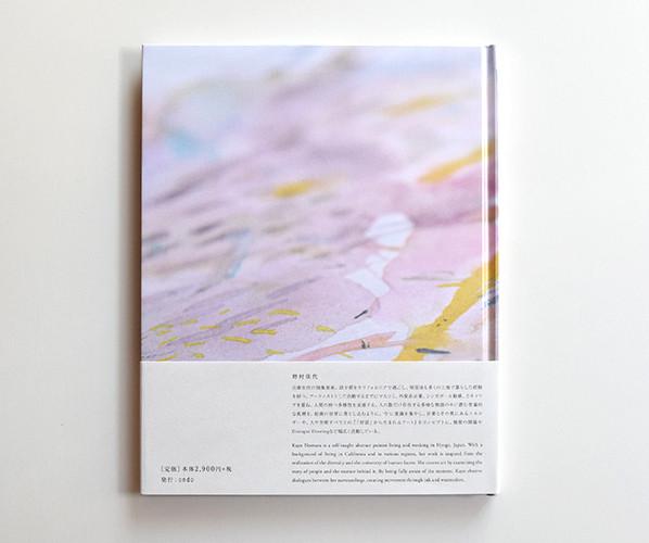 作品集「DIALOGUE」