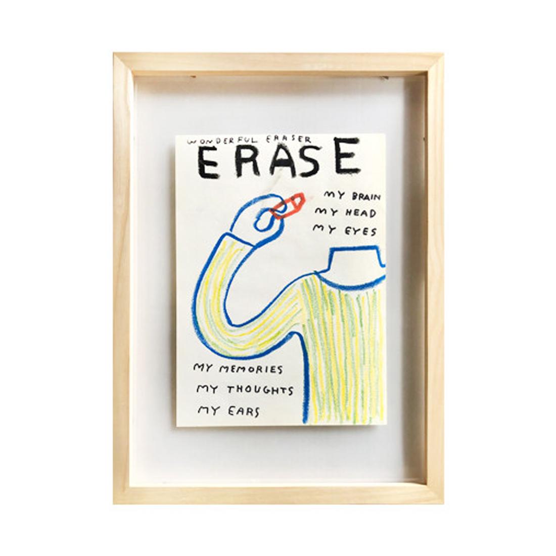 作品「ERASE」