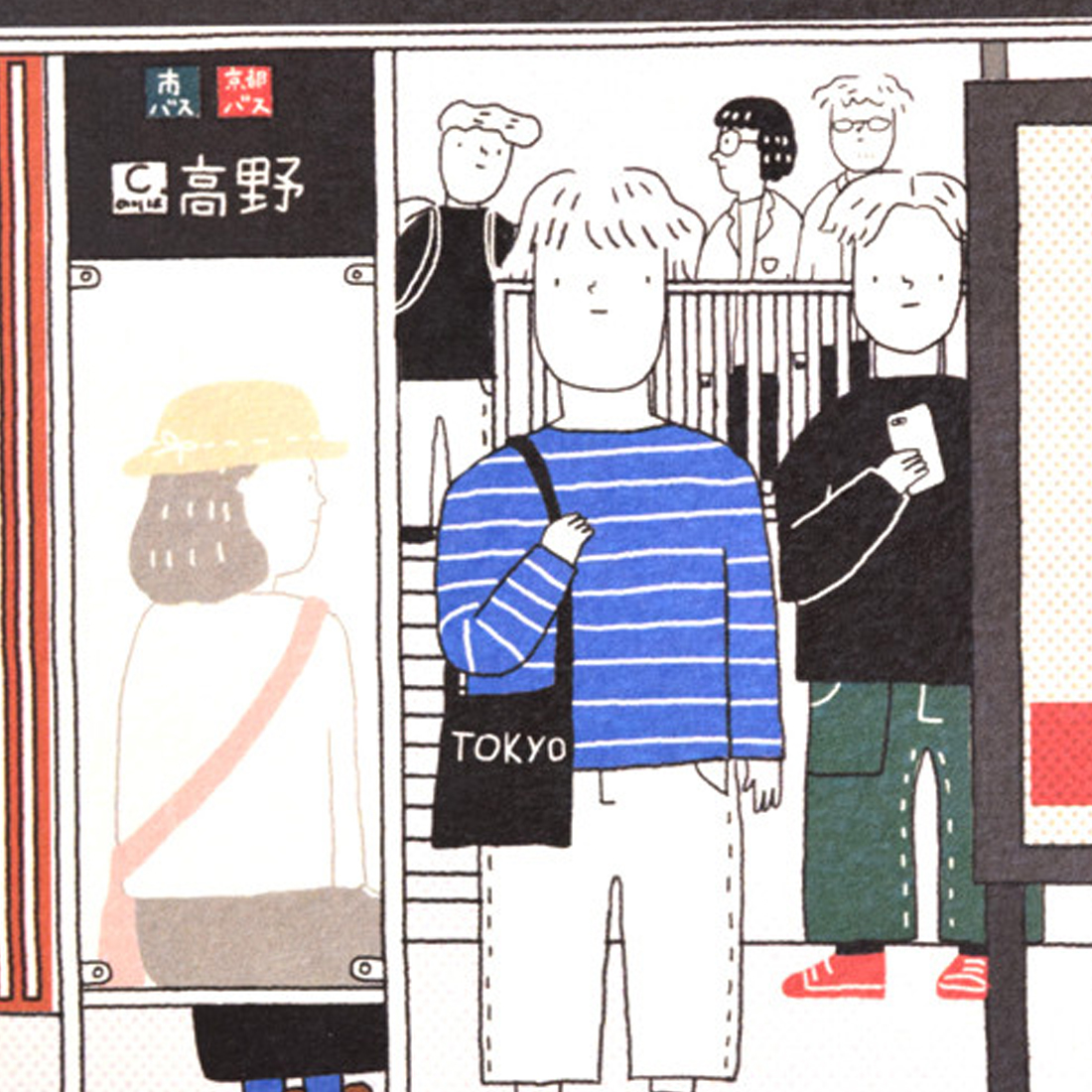 作品「高野(京都)」