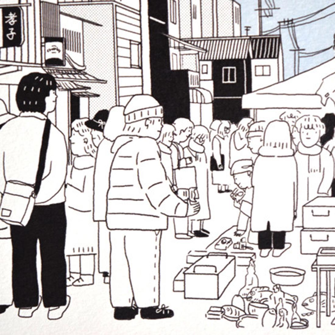 作品「北野天満宮(京都)」
