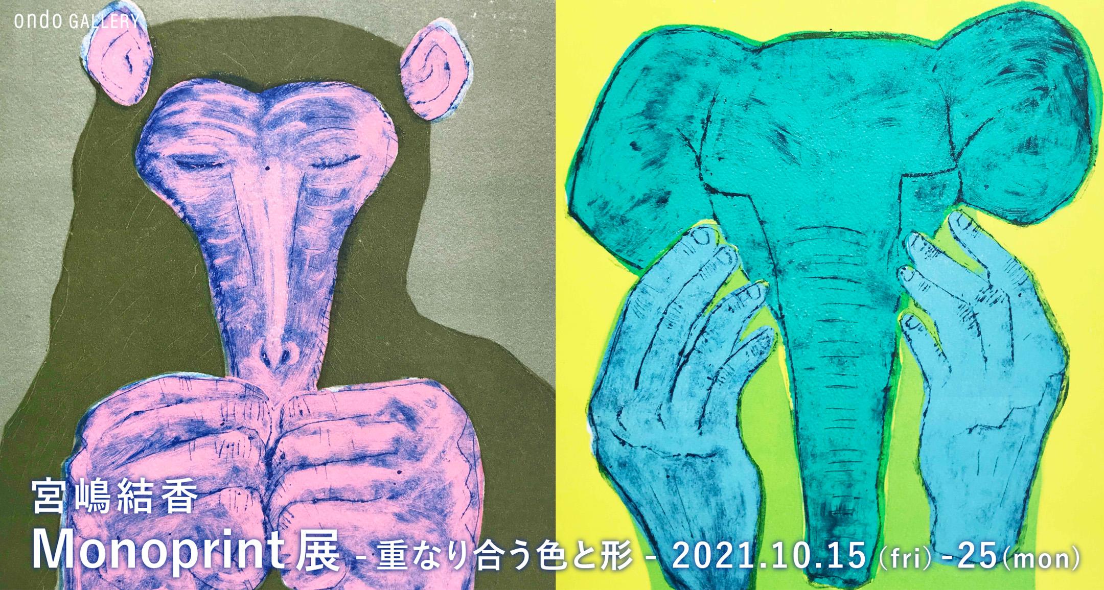 miyajima_ slide_2160×1155