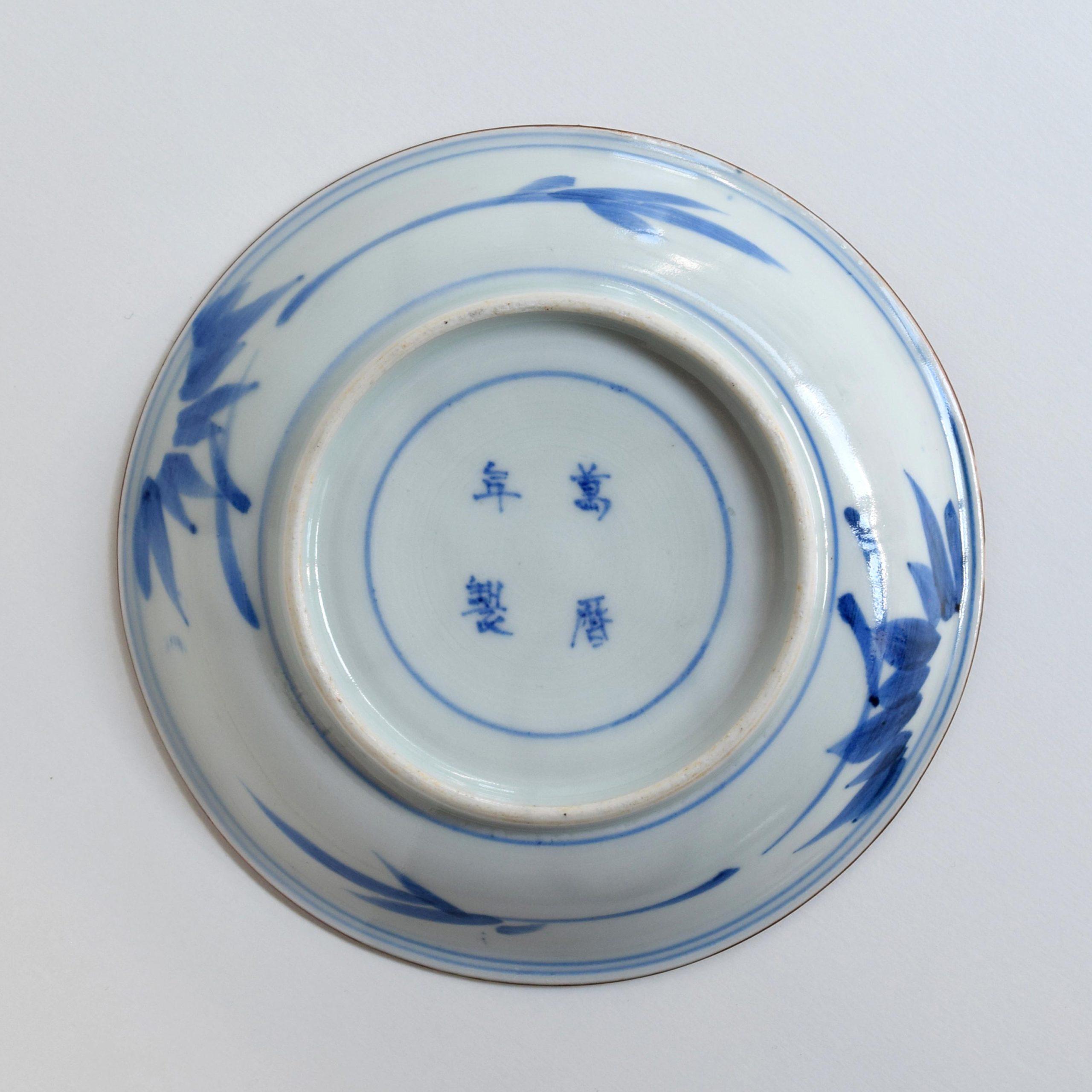 虎渓三笑図 五寸皿