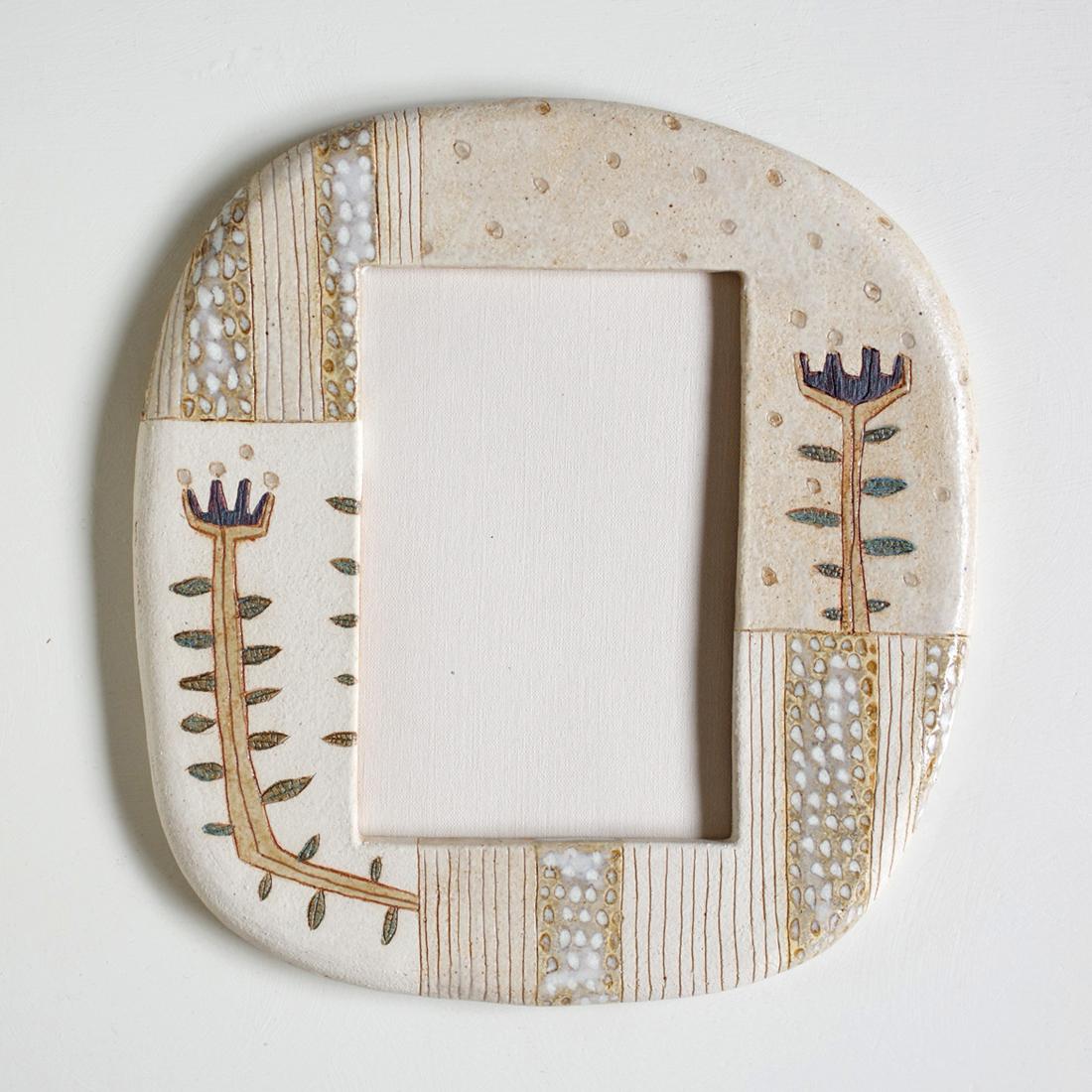 frame|陶額①