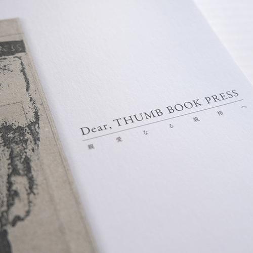 作品集「Dear,THUMB BOOK PRESS」