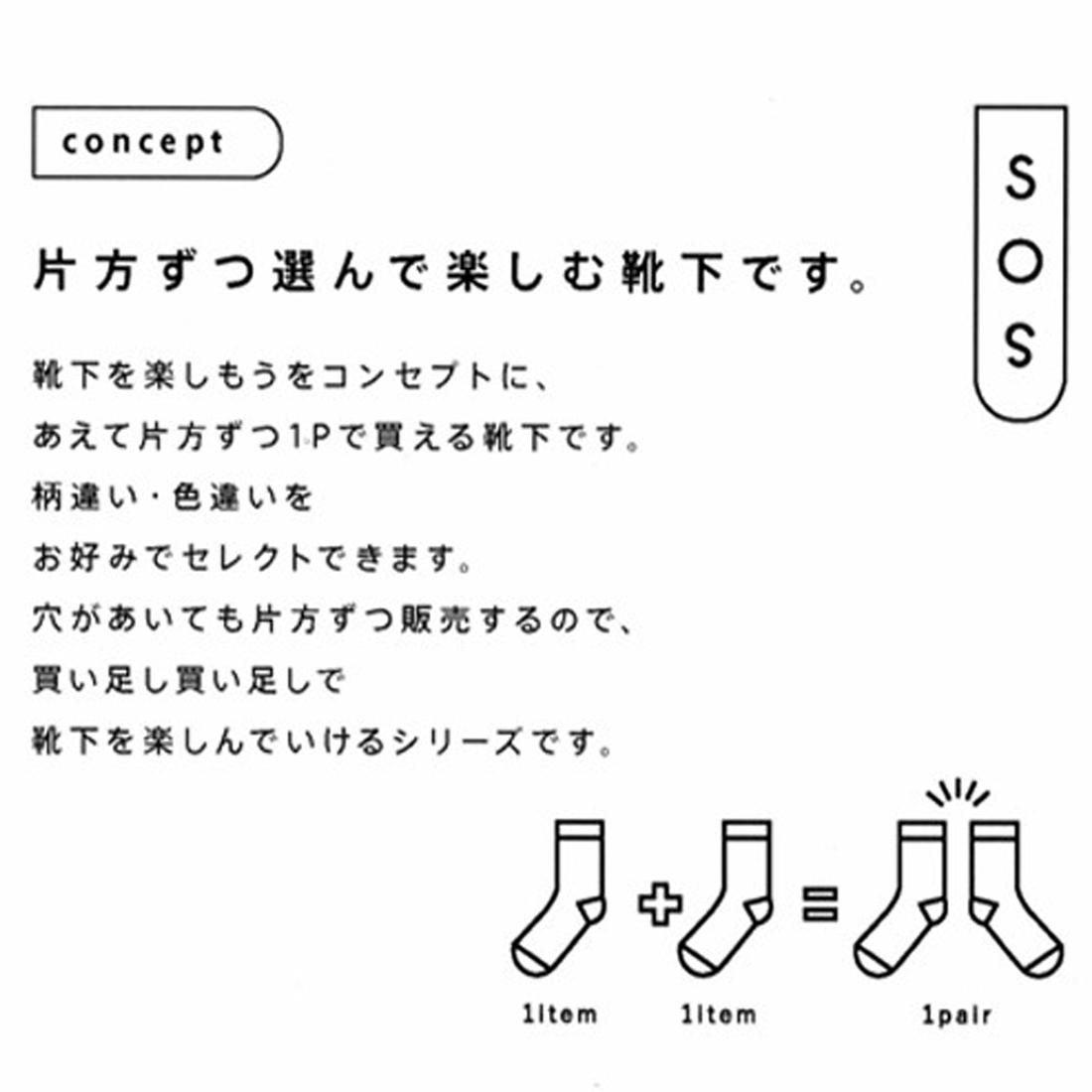 凸凹socks(WHITE)