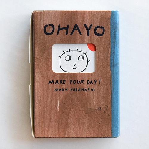 パラパラ冊子セット「OHAYO」