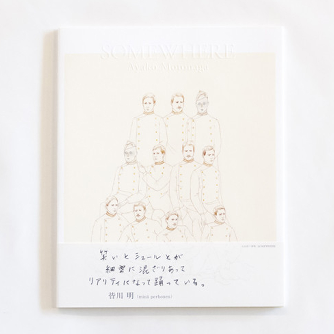 ビジュアルブック「SOMEWHERE 」